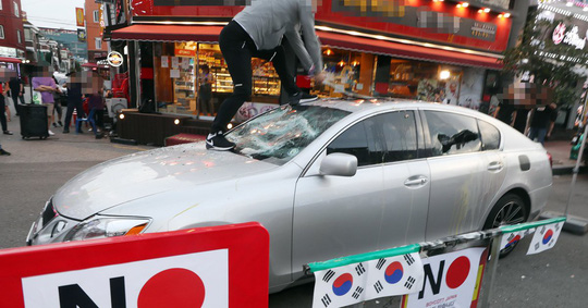 """Hàn Quốc: Dùng kim chi """"khủng bố"""" xe hơi Nhật Bản, còn gì nữa? - Ảnh 2."""