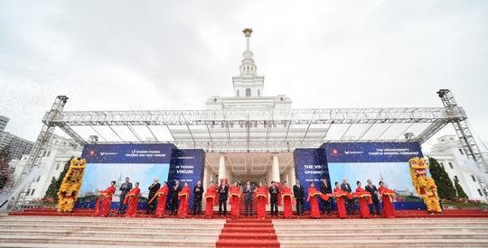 Khánh thành trường đại học ngàn tỉ có tham vọng trở thành trường hàng đầu thế giới - Ảnh 11.