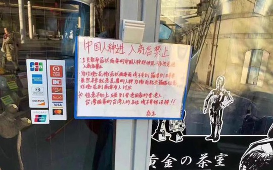 Dân Trung Quốc bị hất hủi vì virus corona - Ảnh 2.