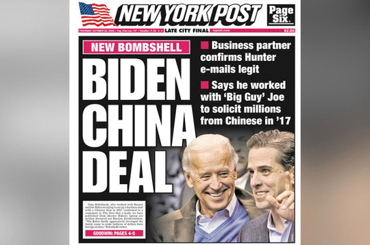 Ông Biden bị tố giao dịch với công ty Trung Quốc - Ảnh 2.