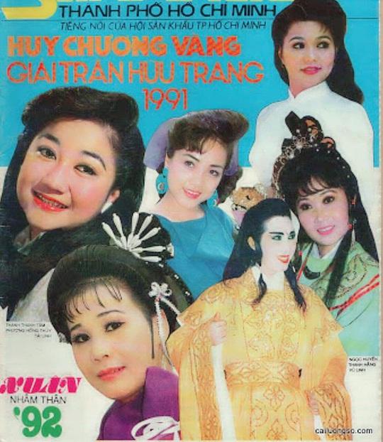 Nghệ sĩ Thanh Hằng nhớ cuộc thi Trần Hữu Trang năm 1991 - Ảnh 2.