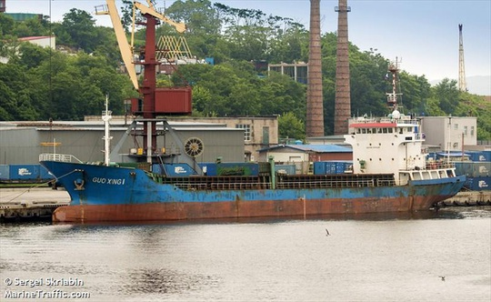 Vụ chìm tàu ngoài khơi Nhật Bản: Thuyền viên được cứu quê Hải Phòng - Ảnh 1.