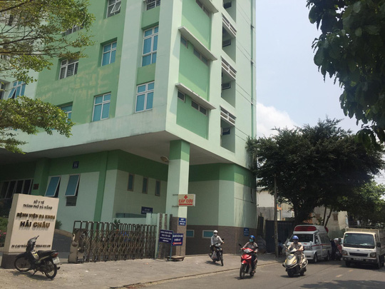 Gia đình nữ nhân viên Điện máy Xanh ở Đà Nẵng trốn khỏi khu cách ly - Ảnh 2.