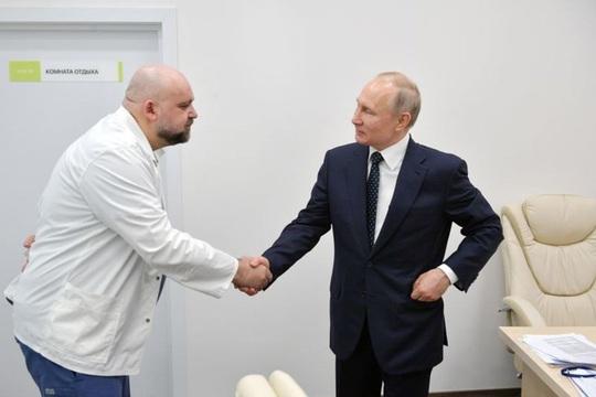 Bác sĩ tiếp xúc gần Tổng thống Putin nhiễm Covid-19 - Ảnh 2.