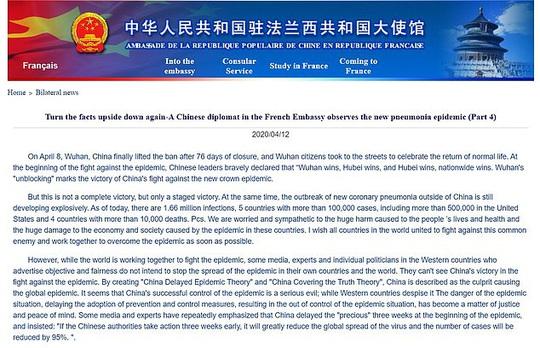 """Covid-19: Pháp triệu tập đại sứ Trung Quốc vì """"những ngôn từ không phù hợp"""" - Ảnh 1."""