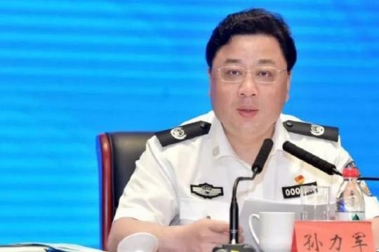 Trung Quốc điều tra thứ trưởng giúp chống Covid-19 ở Vũ Hán - Ảnh 1.