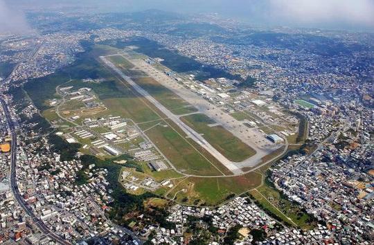 Nhật Bản tính đưa hệ thống phòng thủ tên lửa lên đảo nổi - Ảnh 2.