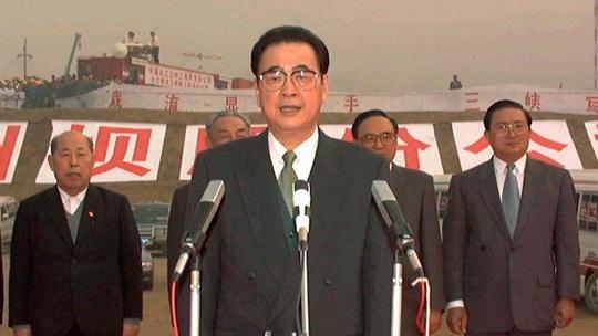 Đập Tam Hiệp - tham vọng hơn trăm năm của Trung Quốc - Ảnh 2.