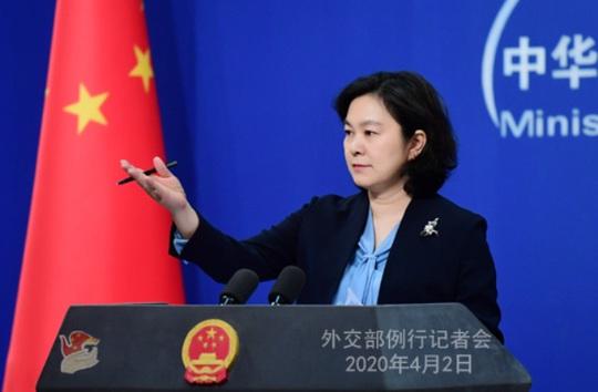 """Trung Quốc nặng lời chỉ trích Mỹ """"chơi bẩn"""" - Ảnh 1."""