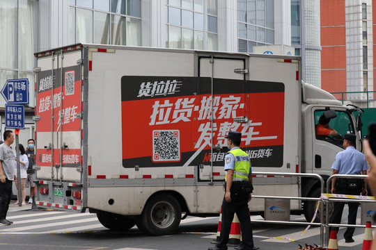 Trung Quốc tuyên bố không bỏ qua việc Mỹ phá khóa tổng lãnh sự quán ở Houston - Ảnh 3.