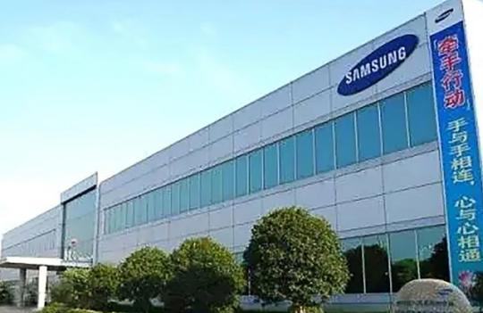 Samsung sẽ chuyển nhà máy sản xuất PC ở Trung Quốc sang Việt Nam - Ảnh 1.