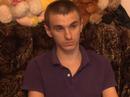 Hacker tấn công iPhone đòi tiền chuộc bị bắt