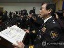 """Kẻ """"rạch mặt"""" Đại sứ Mỹ liên hệ cựu điệp viên Triều Tiên"""