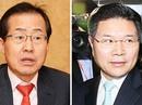 """Hàn Quốc """"đại phẫu"""" vụ bê bối Keangnam"""