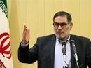 Iran tiết lộ về 400 triệu USD của Mỹ