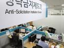 Hàn Quốc: Nạn nhân đầu tiên của luật chống tham nhũng khắc nghiệt