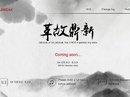 Phần mềm bẻ khóa iPhone từ Trung Quốc chứa mã độc