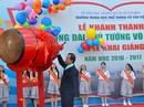 Hai ngôi trường mang tên cố Thủ tướng Võ Văn Kiệt khai giảng sớm