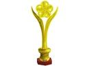 Đề cử Giải Mai Vàng 2016 còn 5 ngày
