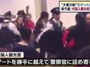 Bị hoãn chuyến bay, khách Trung Quốc đánh cảnh sát Nhật Bản