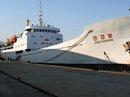Nga bất ngờ hoãn dịch vụ phà với Triều Tiên