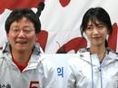 Hàn Quốc: Con gái ứng viên tổng thống bị quấy rối