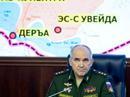 """Mỹ """"phớt lờ"""" lệnh cấm bay của Nga ở Syria"""