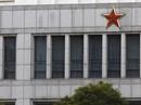 Mỹ im lặng khi hoạt động gián điệp tại Trung Quốc bị phá