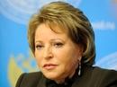 Chủ tịch Hội đồng Liên bang Nga thăm Việt Nam
