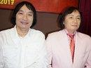35 tỉ đồng xây khu tượng sáp Văn nghệ sĩ Việt Nam