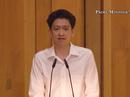 Bị truy tố, cháu trai thủ tướng Singapore quyết không về nước