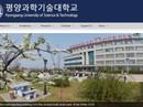 Triều Tiên lại bắt công dân Mỹ