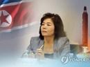 Quan chức Mỹ và Triều Tiên họp kín tại Na Uy