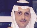 Bí ẩn những hoàng tử mất tích của Ả Rập Saudi
