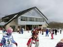 Lở tuyết ở Nhật Bản, ít nhất 8 người chết