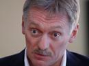 Nga: Mỹ xâm phạm một quốc gia có chủ quyền