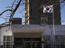 Đại sứ quán Hàn Quốc tại Bắc Kinh bị bắn