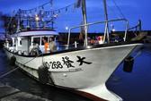 Đài Loan tăng tàu tuần tra đến Senkaku