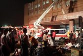 Cháy bệnh viện rạng sáng, 12 người thiệt mạng