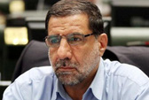 Iran do thám được căn cứ Israel