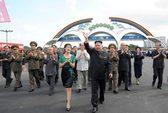 Đệ nhất phu nhân Triều Tiên bỗng vắng bóng
