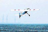 Trung Quốc tăng cường máy bay giám sát Senkaku
