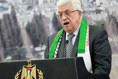 Israel muốn lật đổ chính quyền Palestine
