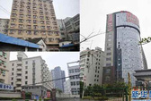 Trung Quốc: Phó chủ tịch phường tậu 80 căn nhà, 20 xe hơi