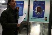 """Đài Loan cũng phản đối hộ chiếu """"lưỡi bò"""""""