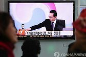 Tổng thống Hàn Quốc ân xá bạn bè, cố vấn