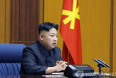 Triều Tiên nói Mỹ đã suy diễn không đúng