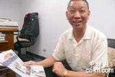 Tướng Đài Loan làm gián điệp cho Trung Quốc