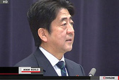 Thủ tướng Nhật hoan nghênh HĐBA trừng phạt Triều Tiên