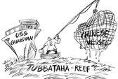 Tàu cá Trung Quốc do thám nơi tàu Mỹ mắc cạn?